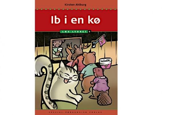 ib_koe_cover