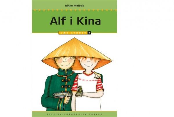 alf_i_kina_cover